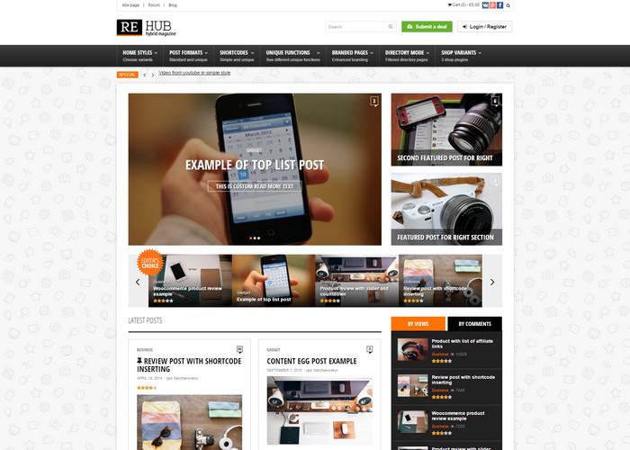 rehub Affiliate Marketing WP Themes