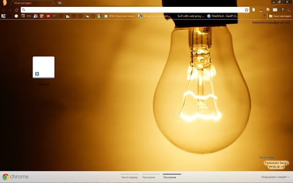 like this light Chrome Theme